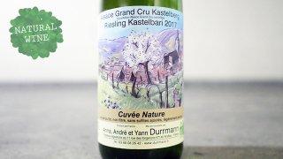 [3680] GRAND CRU KASTELBERG RIESLING 2017 YANN DURRMANN