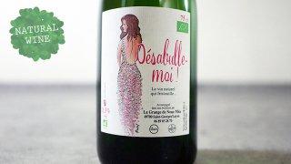 [3150] Desabulle-Moi! Blanc Petillant Naturel 2017 Domaine Herve Bosse / デザブル モワ! ブラン ぺティアン 2017