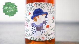 [1920] Clementine Pinot Gris 2018 Logan Wines / クレメンタイン ピノ・グリ 2018 ローガン