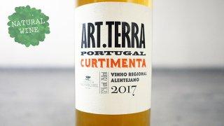 [1500] Art Terra Curtimenta 2017 Casa Agricola Alexandre Relvas / アート・テッラ クルティメンタ 2017