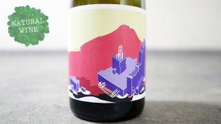 [2625] Urban Winery Project White 2017 Vinteloper / アーバン・ワイナリー・プロジェクト ホワイト 2017 ヴィンテロパー