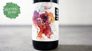[1800] Park Wine Red 2016 Vinteloper / パーク・ワイン レッド 2016 ヴィンテロパー