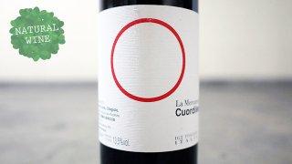 [1760] Cuordileone 2013 La Mercareccia / クオールディレオーネ 2013 ラ・メルカレッチャ
