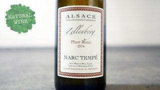 [2600] Pinot Blanc Zellenberg 2016 Domaine Marc Tempe / ピノブラン ツェレンべルグ 2016 ドメーヌ・マルク・テンペ