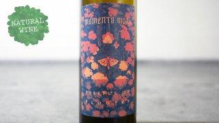 [4000] FISTFUL OF FLOWERS 2018 MOMENTO MORI WINES / フィストフル・オブ・フラワー 2018 モメント・モリ・ワインズ