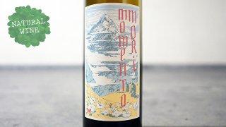 [4900] STARING AT THE SUN 2018 MOMENTO MORI WINES / ステアリング・アット・ザ・サン 2018 モメント・モリ・ワインズ