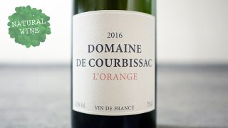 [2150] L'Orange 2016 Domaine de Courbissac / ロランジュ 2016 ドメーヌ・ド・クルビサック