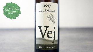 [3200] VEJ Antico Bianco EXTRA MOENIA 2017 Podere Pradarolo / ヴェイ・アンティコ・ビアンコ エクストラモエニア 2017
