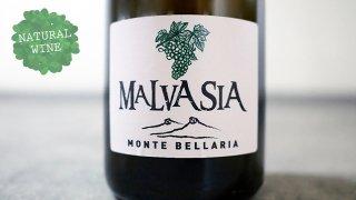 [2500] Malvasia dell'Emilia Spumante NV Monte Bellaria / マルヴァジア・デッレミリア・スプマンテ NV モンテ・べッラーリア