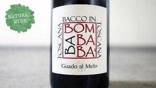 [1725] Bacco in Toscana 2016 Guado al Melo / バッコ・イン・トスカーナ 2016 グアード・アル・メロ
