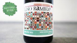 [2100] PEE WEE Nero d'Avola NOVELLO 2018 LiNO RaMBLe / ピーウィー ネロ・ダーヴォラ ノヴェッロ 2018