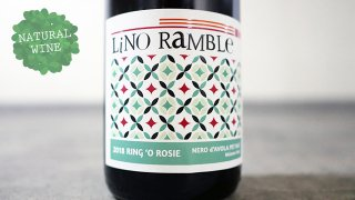 "[2100] Ring O Rosie"" Nero d'Avola Petillant Naturel 2018 LiNO RaMBLe / リング・オ・ロージー・ネロダヴォ ペティアン 2017"