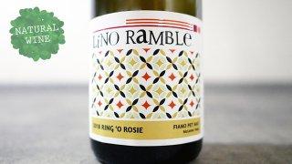 [2100] Ring O Rosie Fiano Petillant Naturel 2018 LiNO RaMBLe / リング・オ・ロージー フィアーノ・ペティアン 2018