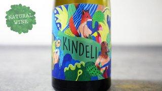 [2925] Kindeli Blanco 2018 Alex Craighead Wines / キンデリ ブランコ 2018 アレックス クレイグヘッド ワインズ