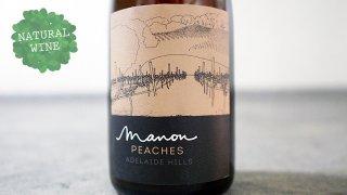 [4100] Peaches 2017 Manon / ピーチズ 2017 マノン
