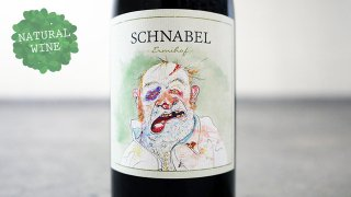 [2475] Sausal 2017 Schnabel / ザウザル 2017 シュナーべル