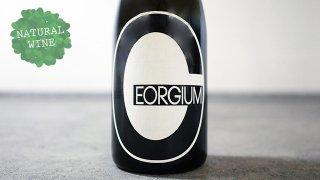 [4350] Burgundercuvee 2013 Georgium / ブルグンダーキュヴェ 2013 ゲオルギウム