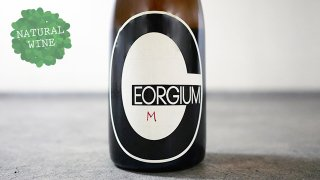 [4125] Chardonnay M 2012 Georgium / シャルドネ M 2012 ゲオルギウム