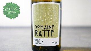[3450] Arbois Chardonnay 2016 DOMAINE RATTE / アルボア・シャルドネ 2016 ドメーヌ・ラット