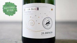 [2250] BRUT DE SYRAH NV JEAN LOUIS DENOIS / ブリュット・ド・シラー NV ジャン・ルイ・ドゥノワ
