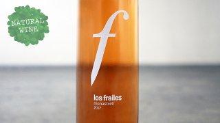 [1050] Los Frailes Monastrell Rosado 2017 Bodegas Los Frailes / ロス・フレイレス ロザート 2017 ボデガス・ロス・フレイレス