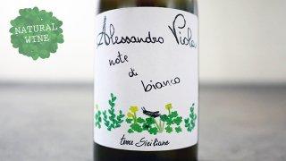 [2550] Note di Bianc 2018 Alessandro Viola / ノート・ディ・ビアンコ 2018 アレッサンドロ・ヴィオラ