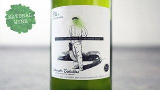[1875] NK Chacoli Vol.2 2017 NK Wines / エヌ・ケー・チャコリ Vol.2 2017 エヌ・ケー・ワインズ