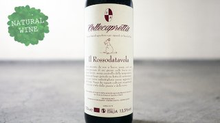 [2550] Il Rosso da Tavola 2015 Collecapretta / イル・ロッソ・ダ・ターヴォラ 2015 コッレカプレッタ