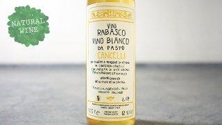 [2250] Vino Bianco da Pasto