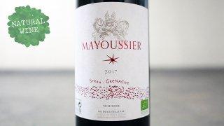 [2680] Le Rouge de Mayoussier 2017 Domaine Mayoussier / ル・ルージュ・マイユシエ 2017 ドメーヌ・マイユシエ