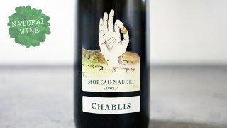 [2850] Chablis 2017 Domaine Moreau Naudet / シャブリ 2017 ドメーヌ・モロー・ノーデ