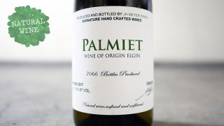 [2850] Palmiet Chardonnay 2017 JH Meyer Signature Wines / パルミエット・シャルドネ 2017 JHメイヤー・シグネチャー・ワインズ