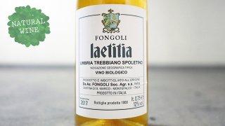 [2550] Laetitia 2017 Fongoli / ラエティーティア 2017 フォンゴリ