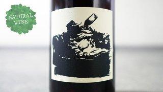 [3450] Vin de Sofa 2018 Gentle Folk / ヴァン・ド・ソファ 2018 ジェントルフォーク