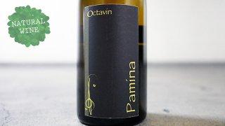 [5840] Pamina 2016 Domaine de l'Octavin  / パミーナ 2016 ドメーヌ・ド・ロクタヴァン