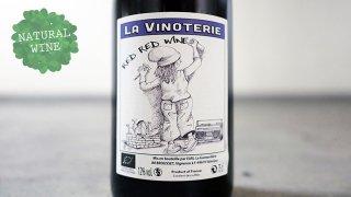 [2175] Red Red Wine Rouge 2017 La Vinoterie / レッド・レッド・ワイン・ルージュ 2017 ラ・ヴィノテリエ