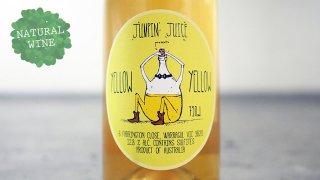 [3150] Jumpin Juice Yellow 2018 Patrick Sullivan / ジャンピン・ジュース・イエロー 2018 パトリック・サリヴァン