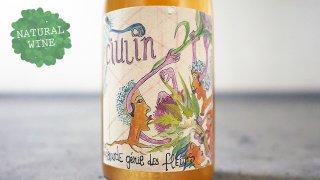 [2925] Ciulin 2018 L'absurde Genie des Fleurs / チューリン 2018 ラブシュルドゥ・ジェニ・ド・フルール
