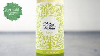 [1125] Arbol de Vida Sauvignon Blanc 2016 Bodegas Parra Jimenez / アルボル・デ・ヴィーダ ソーヴィニヨン・ブラン 2016