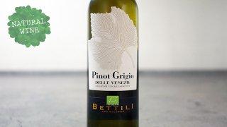 [1275] Bettili Pinot Grigio 2016 Domaine Michele Bettili / ベッティーリ ピノ・グリージョ 2016 ドメーヌ・ミケーレ・ベッティーリ