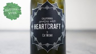[1650] CaMomi HEARTCRAFT Sparkling White NV CaMomi / カモミ・ハートクラフト・スパークリング・ホワイト NV カモミ