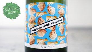 [3440] ROYALE WITH CHEESE 2017 MILAN NESTAREC / ロワイヤル・ウィズ・チーズ 2017 ミラン・ネスタレッツ