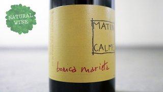 [2900] BONICA MARIETA 2014 MATIN CALME / ボニカ・マリエタ 2014 マタン・カルム