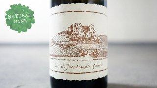 [5250] Chardonnay Champs poids 2016 Anne & Jean-Francois Ganevat / シャルドネ・シャンプワ 2016 アンヌ&ガヌヴァ
