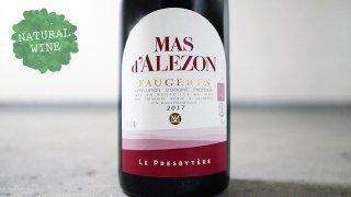 [2230] Le Presbytere 2017 MAS D'ALEZON / ル・プレビテール 2017 マス・ダルゾン