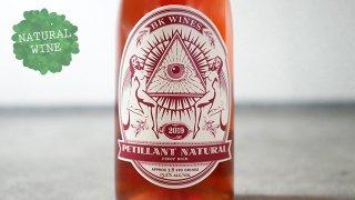 [2850] BK Wines Petillant Naturel Rose 2019 BK Wines / BKワインズ ペティアン・ナチュレル ロゼ 2019  BKワインズ