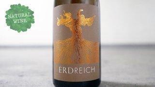 [3750] Erdreich 2016 Okologisches Weingut Schmitt / エルドライヒ 2016 エコロギッシェス ヴァイングート シュミット