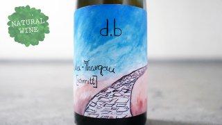 [2700] Muller-Thurgaunatur 2018 Okologisches Weingut Schmitt / ミュラートゥルガウ 2018 シュミット