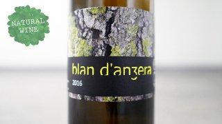[3375] Blan d'Anzera 2016 Jordi Llorens / ブラン ダンゼラ 2016 ジョルディ・ロレンス