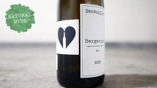 [1800] Blanc AOP Bergerac 2018 Chateau Barouillet / ブラン AOP ベルジュラック 2018 シャトー・バルイエ